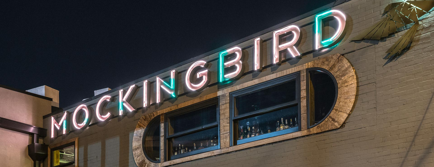 Cover image of outside view of Mockingbird Nashville that features Forge from Atlas Concorde USA